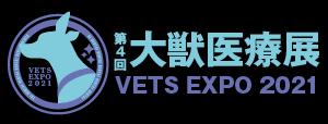 VETS EXPO2021